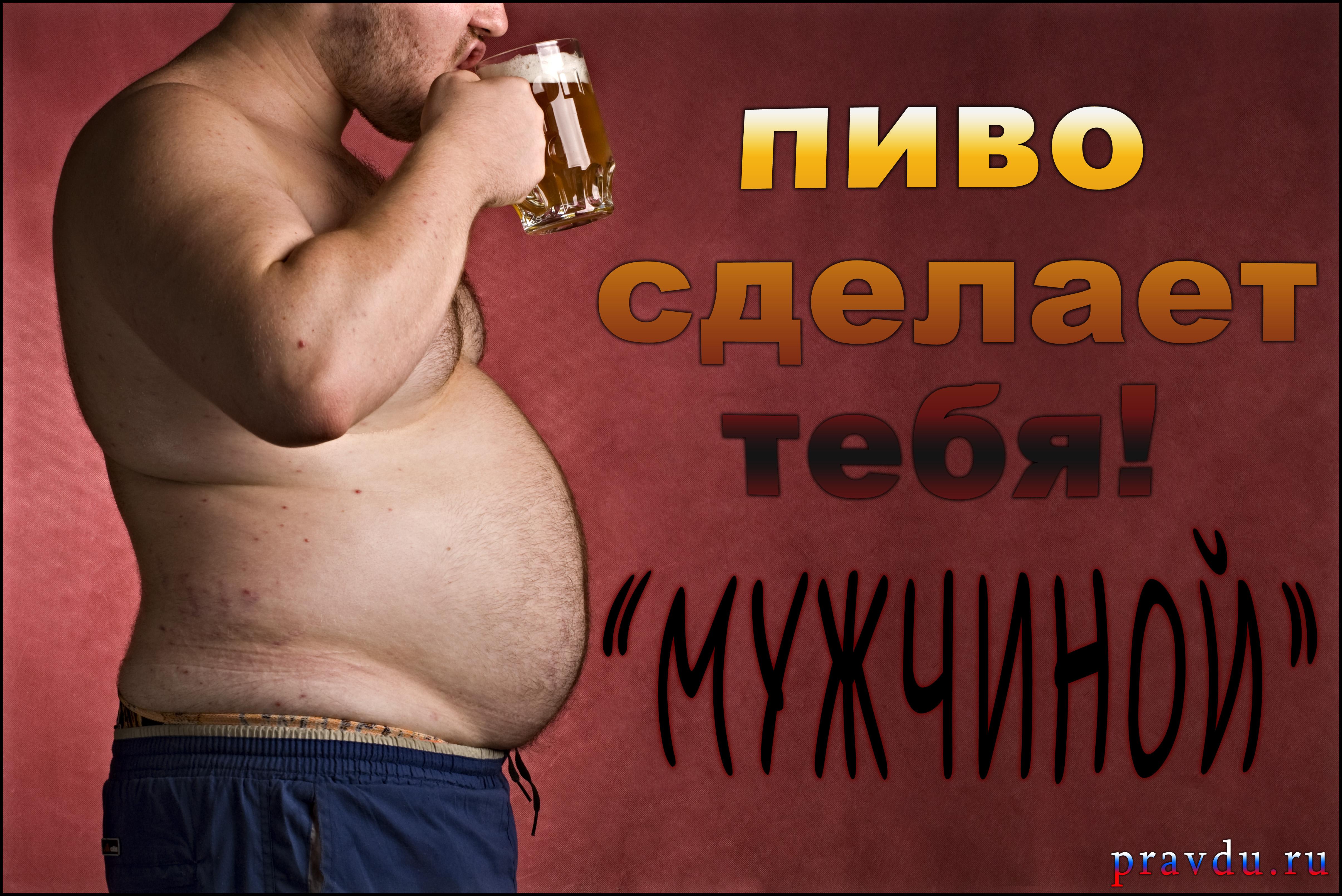 Смотреть фото толстых поп 4 фотография