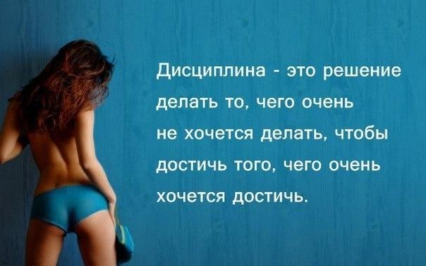 85664894_x_ba8c3b9b