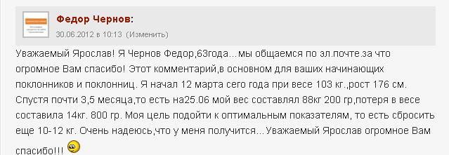 Безымянный8787