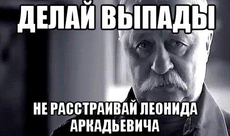 ne-ogorchayte-leonida-yakubovicha_40040881_orig_