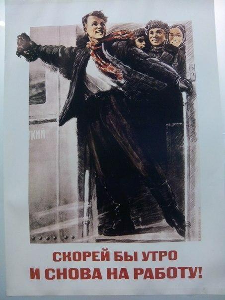 плакат-картинки-707431
