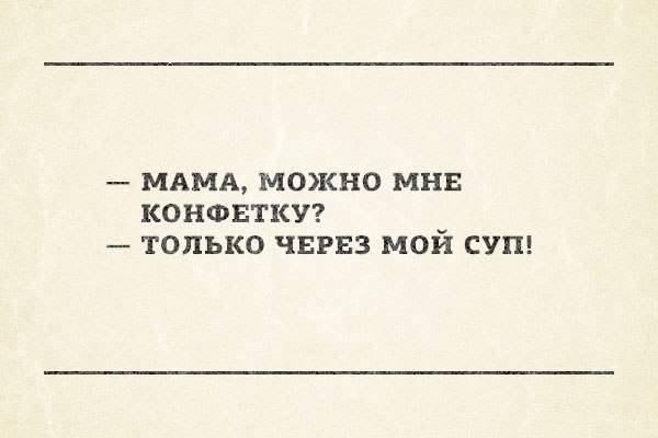 ri6yv5l26Ko