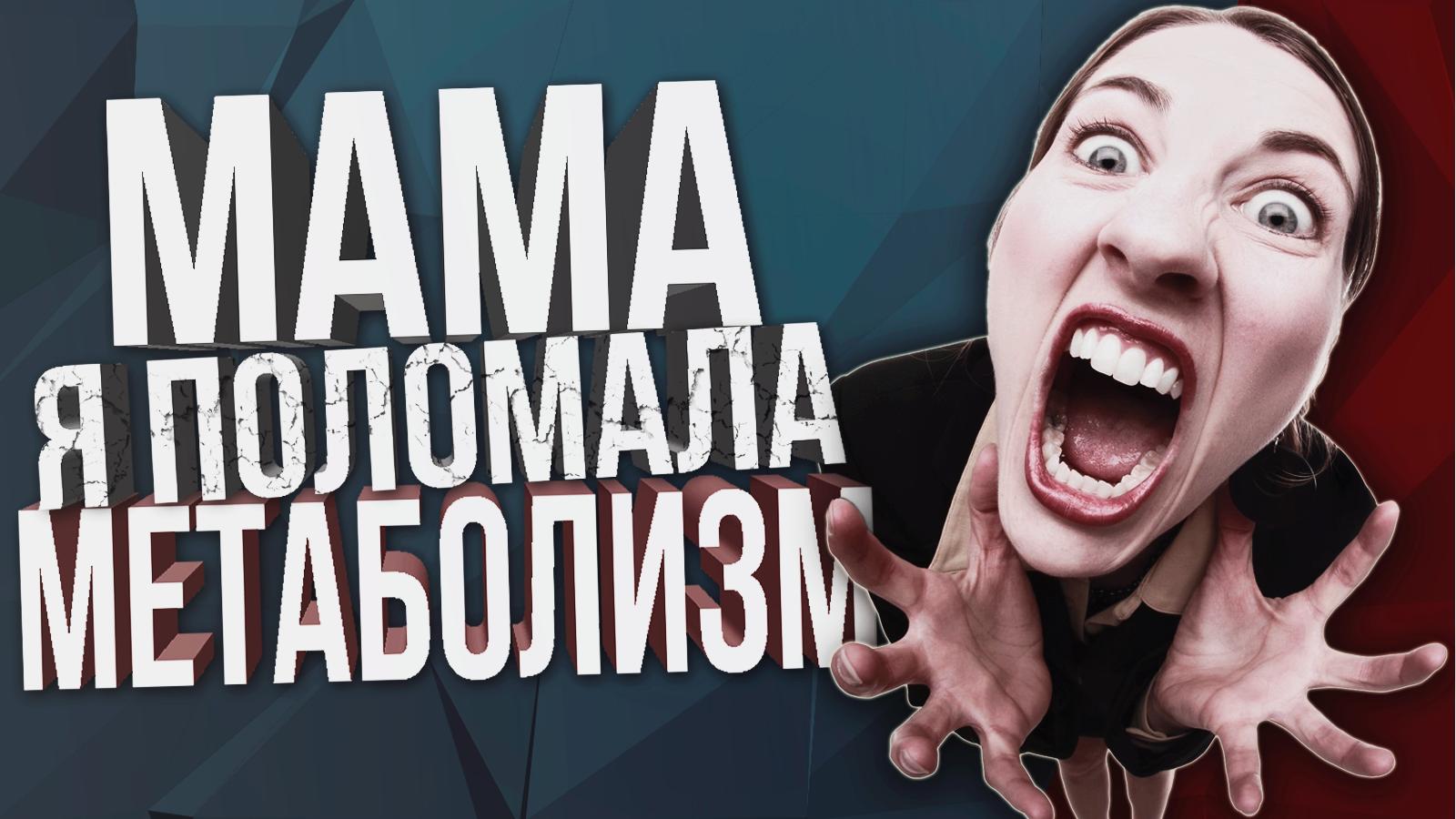 Mama(2)