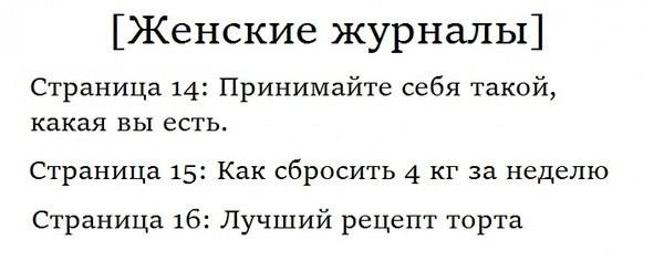 ЖЕНСКИЕ ЦЕЛИ
