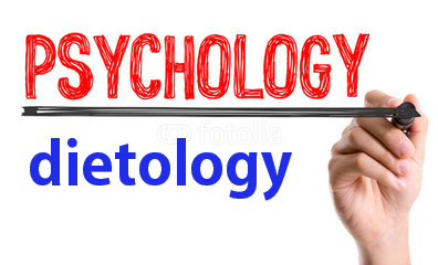 брин психология